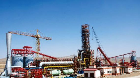 بیست و دومین نمایشگاه بین المللی نفت ، گاز ، پالایش و پتروشیمی ایران