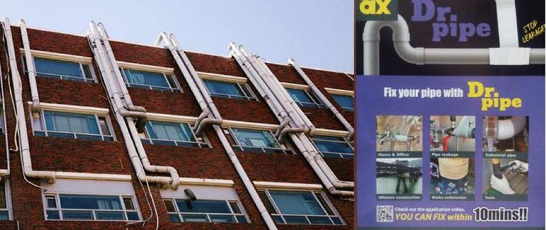 انواع لوله تاسیساتی و بهترین روش رفع نشتی تاسیسات ساختمان